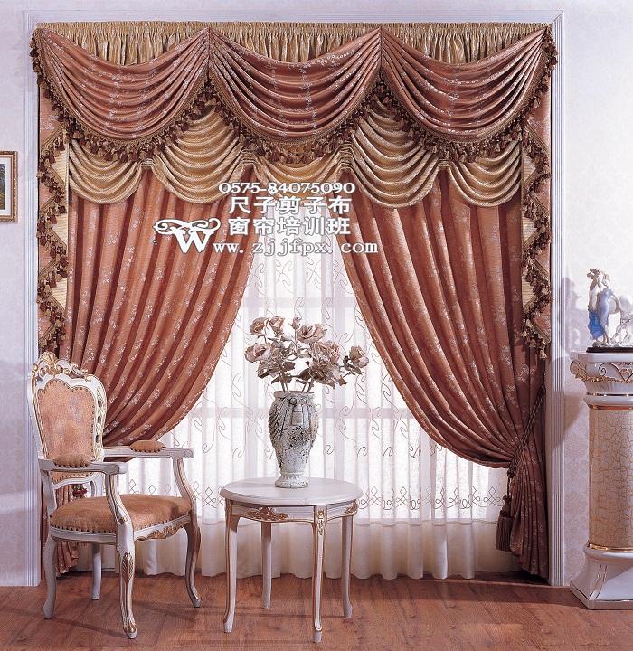 【学做窗帘帘头】窗帘布艺设计制作