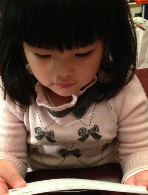 李湘王岳伦4岁女儿可爱近照曝光(图) - 中国娃娃 - 在路上,只为温暖我的人