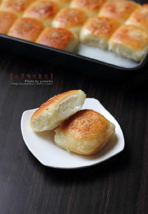 把爱泡浴的面包送给伟大的妈妈----泡浆椰丝餐包 - 慢生活美食客 - 慢生活美食客