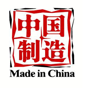 """博客21:也谈中国的赔本买卖""""中国制造"""""""