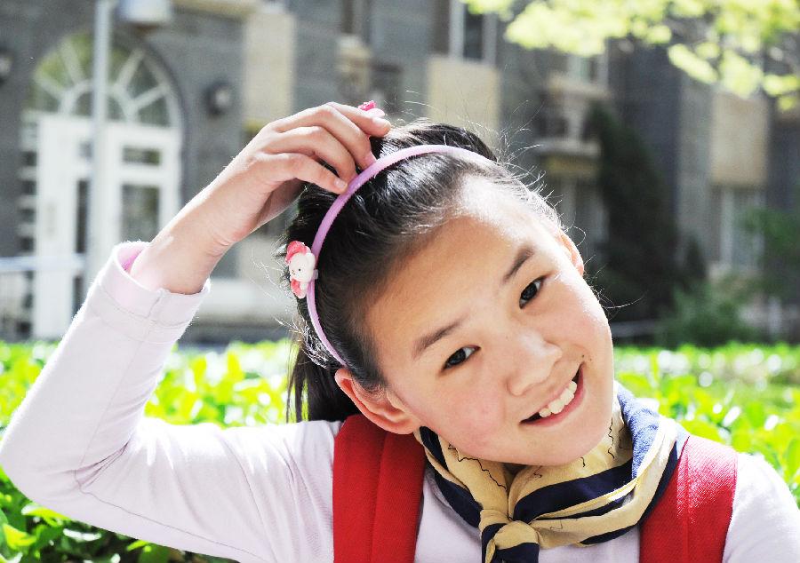 阅读紫藤花的小姑娘