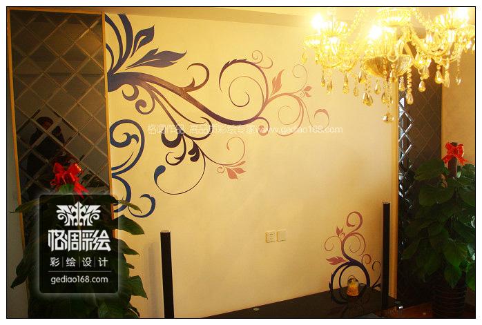 转色藤蔓(珠江新城)——西安手绘墙 西安墙体彩绘 西安幼儿园彩绘