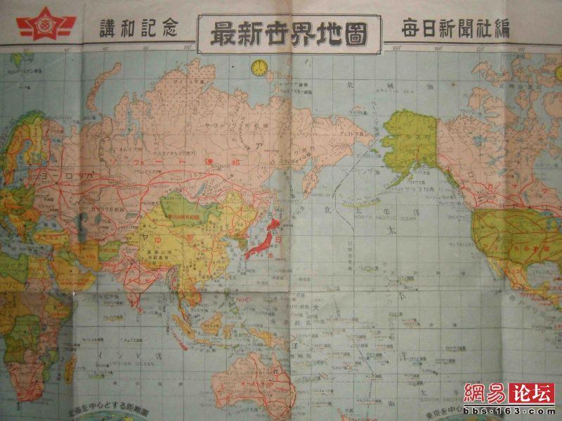 日本旧地图证明钓鱼岛和琉球群岛属于中国-从容不迫