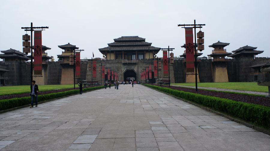 """世界最大影视拍摄基地之""""秦王宫"""" - 余昌国 - 我的博客"""