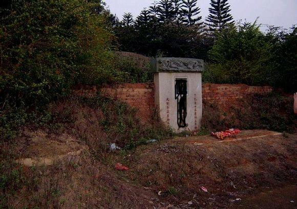 亚洲第一坟_亚洲第一墓与九代富【摘转】