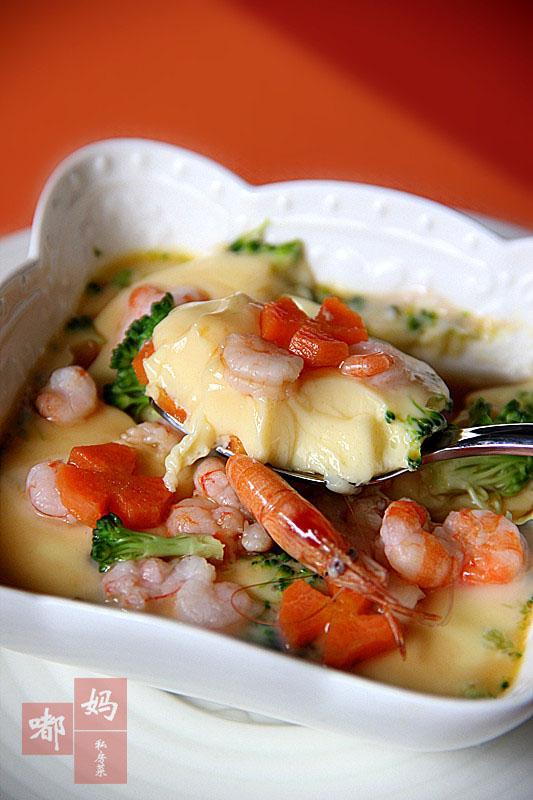 [河鲜美]五彩缤纷的河虾蒸蛋羹 - 慢生活美食客 - 慢生活美食客