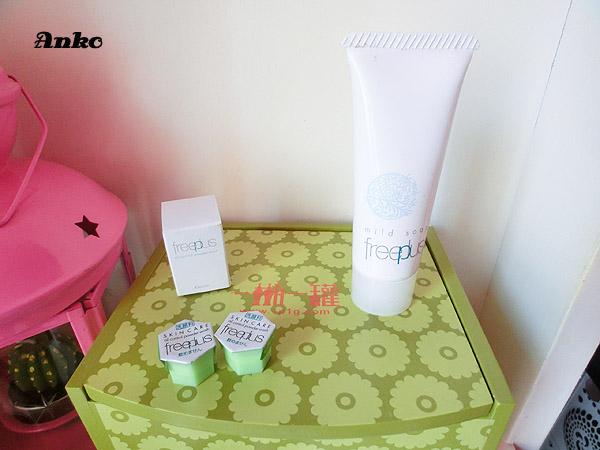 一瓶一罐 完美绿色春日梳妆礼盒 - 橙anko - Anko