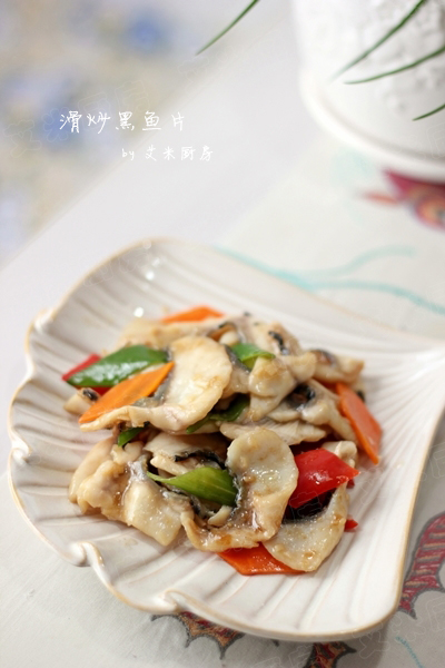 鱼片滑嫩的小窍门:滑炒黑鱼片 - 慢生活美食客 - 慢生活美食客