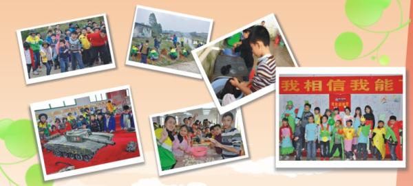 南宁夏令营-教您选择合适孩子的夏令营