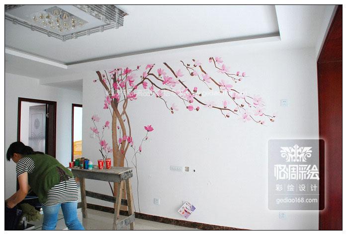 玉兰(翠屏湾)——西安手绘墙