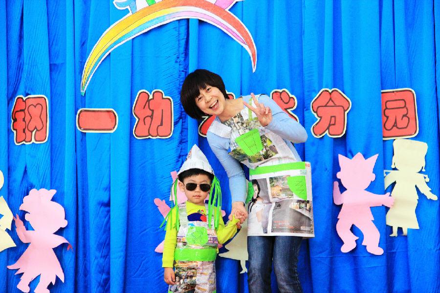 【贝贝的幼儿园生活】亲子时装秀