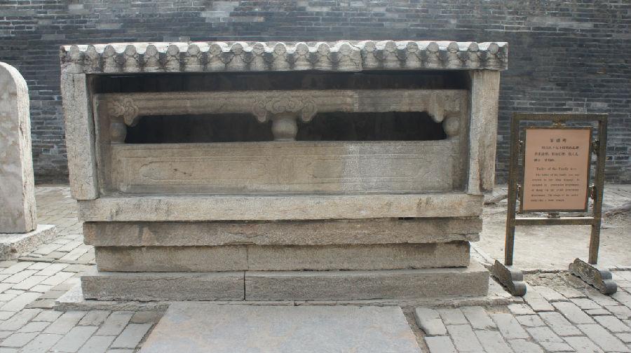 中国最大的孔庙——曲阜孔庙 - 余昌国 - 我的博客