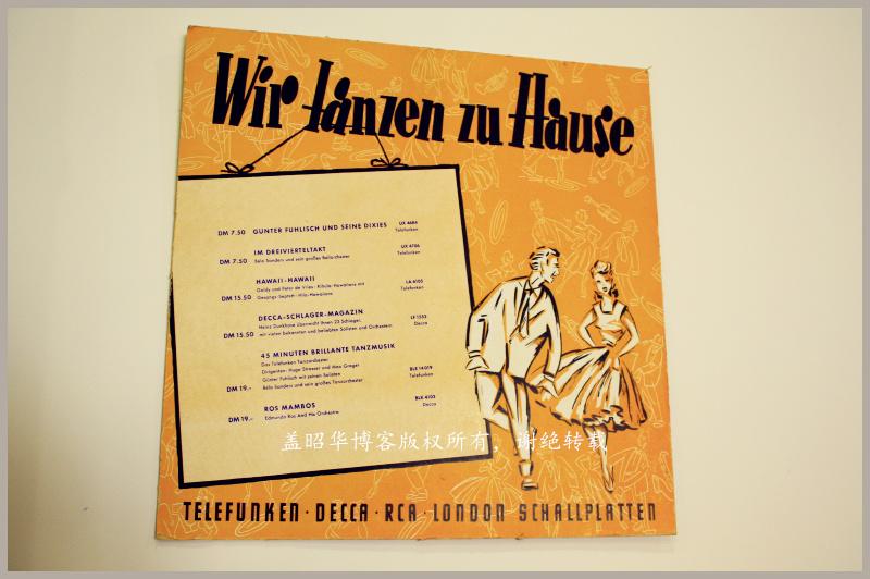 德国人眼中的1958年 - 盖昭华 - 盖昭华的博客