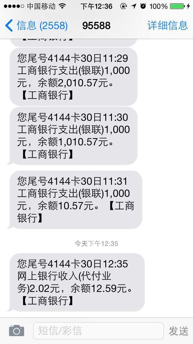 【拉卡拉】微信数钱领红包,秒到账可提现!截止