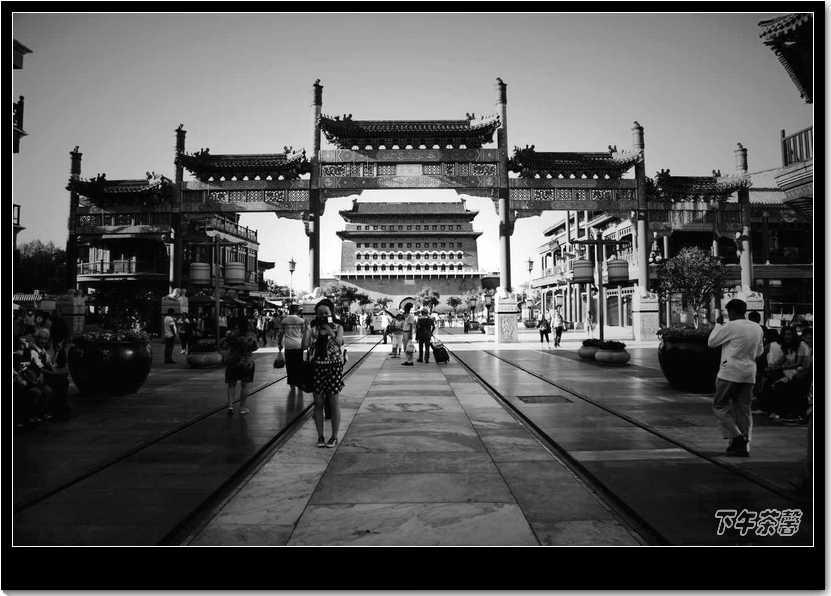 寻找老北京的味道 - 下午茶馨 - 下午茶馨展示页