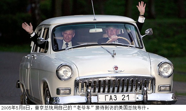 外国高官晒家底,从政的基本要求 - 刘植荣 - 刘植荣的博客
