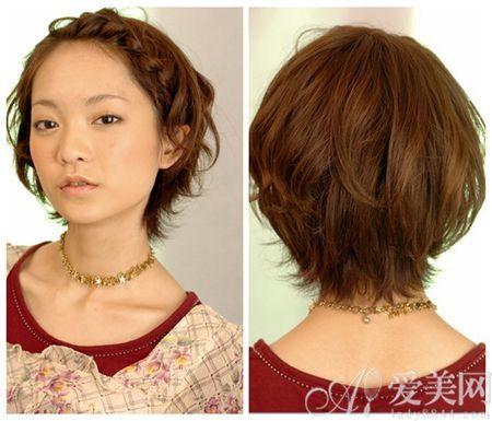 短发编发发型diy 简单不失帅气且可爱