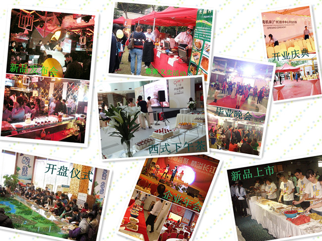 广州赛列思无国界餐饮专注提供优质户外室外自助餐图片