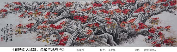 中华人民美术网图片