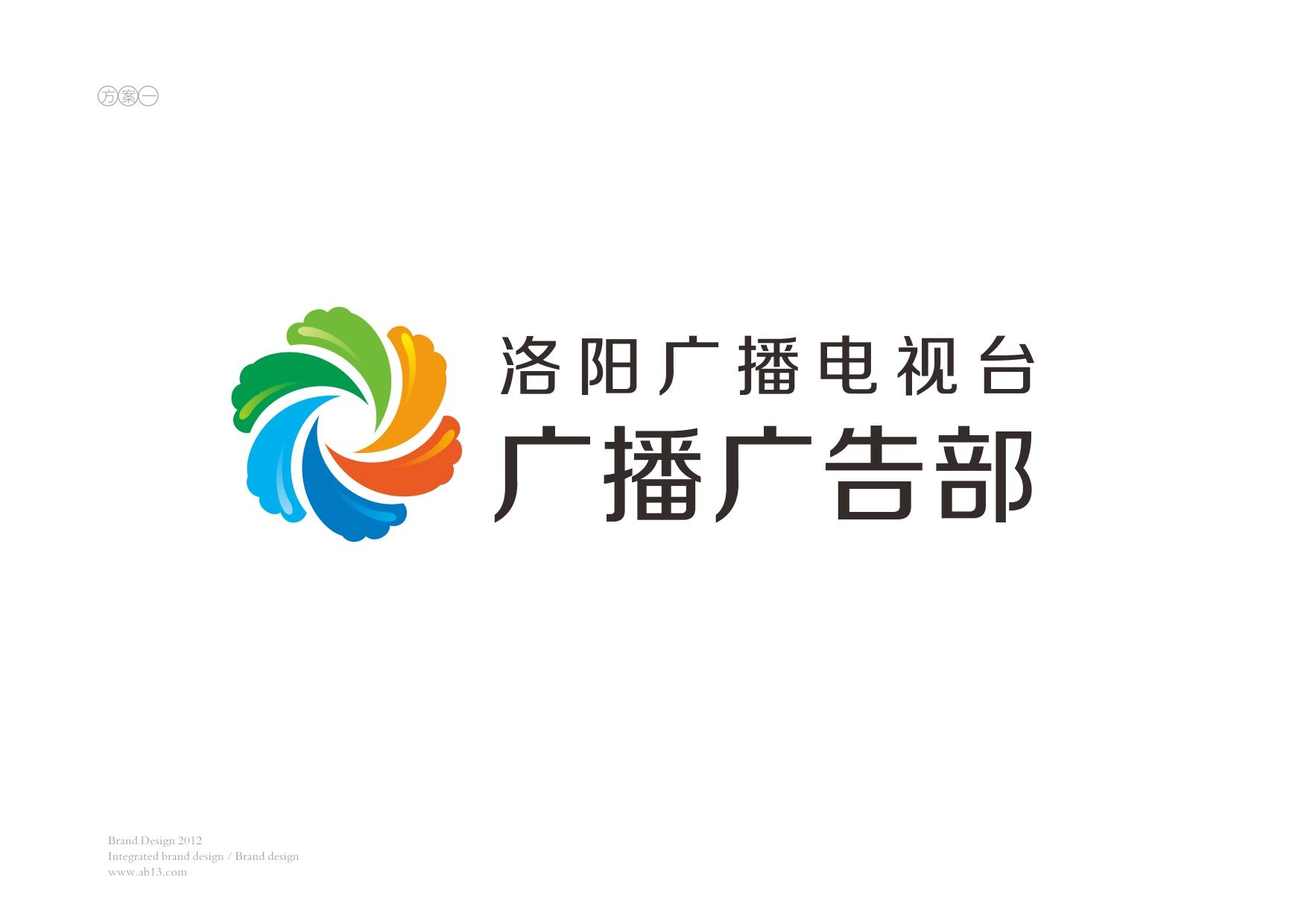洛阳广播电视台|广播广告部 标志设计 - 林华锦@先生 - 林华锦@先生