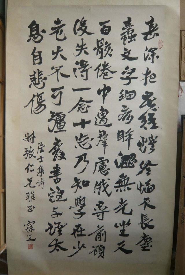 大焕视界第22期:计划生育摧毁中国孝文化 - 童大焕 - 童大焕中国日记