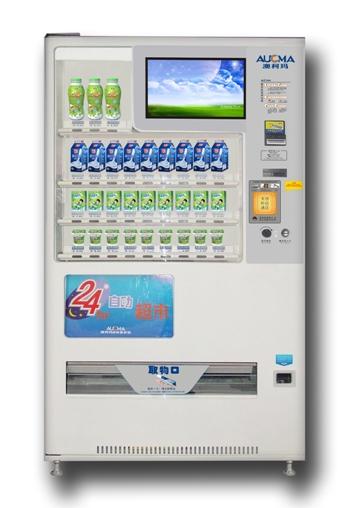 自动售货机的发展空间有多大?