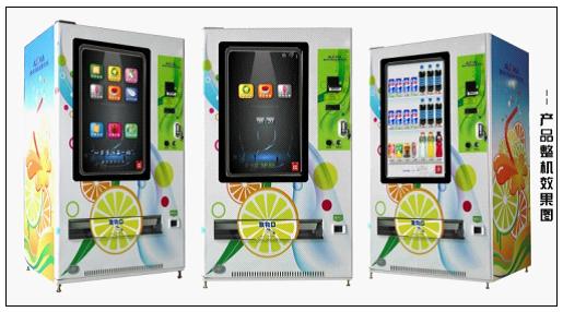 澳柯玛自动售货机努力实现更全面的服务