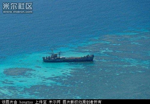 张召忠:菲占南沙8个岛礁 竟划走中国半个南海