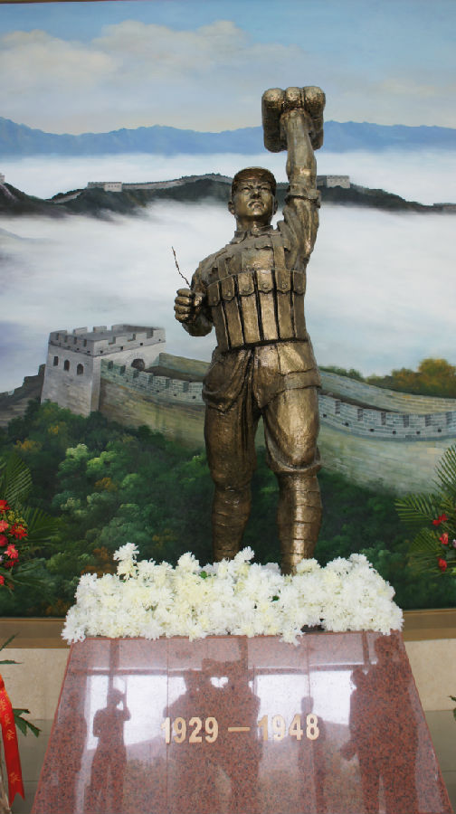 走进董存瑞纪念馆 - 余昌国 - 我的博客