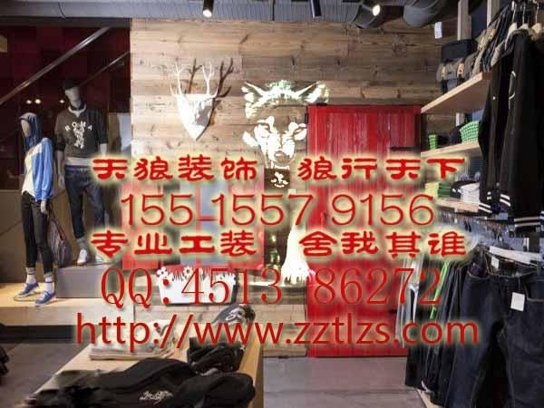 服装店装修中岛展示柜施工制作技巧
