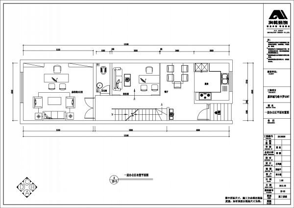 卡岛平面设计图2  二,工装装修信息 案例名称:某广告公司办公室