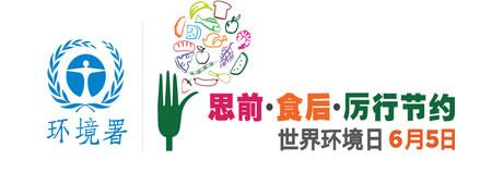 刘植荣:拯救地球需世界各国协调行动 - 刘植荣 - 刘植荣的博客