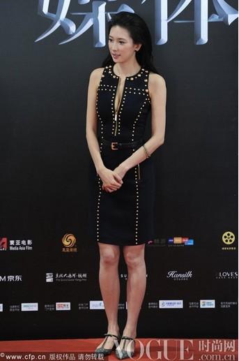 林志玲铆钉性感裙装火拼柳岩 - VOGUE时尚网 - VOGUE时尚网