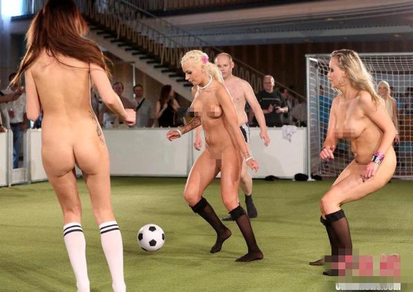 女子裸体足球赛,观众分不清球在哪(图) - 遇果林 - 遇果林-原生态博客