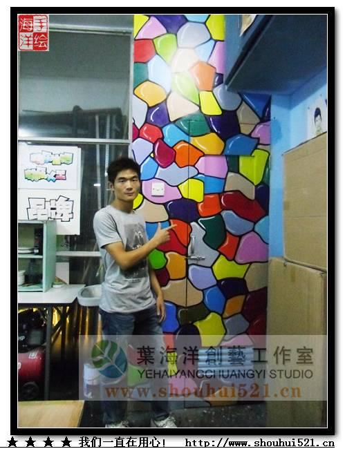 墙绘--炫彩糖豆-隐形门彩… - 叶海洋美术培训中心 - 叶海洋创艺(手绘