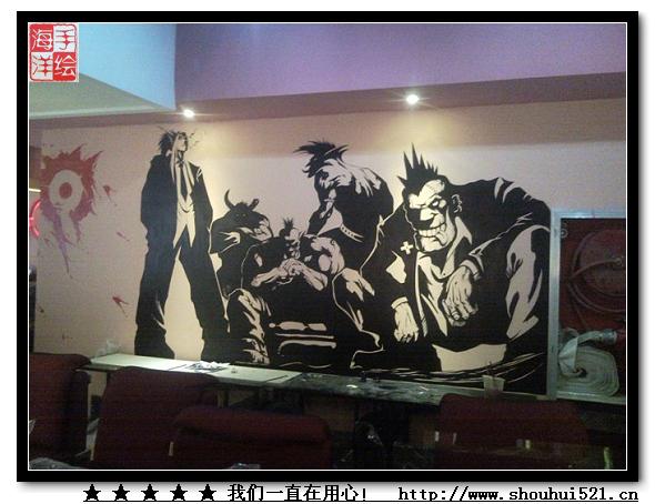 魔兽世界手绘壁画