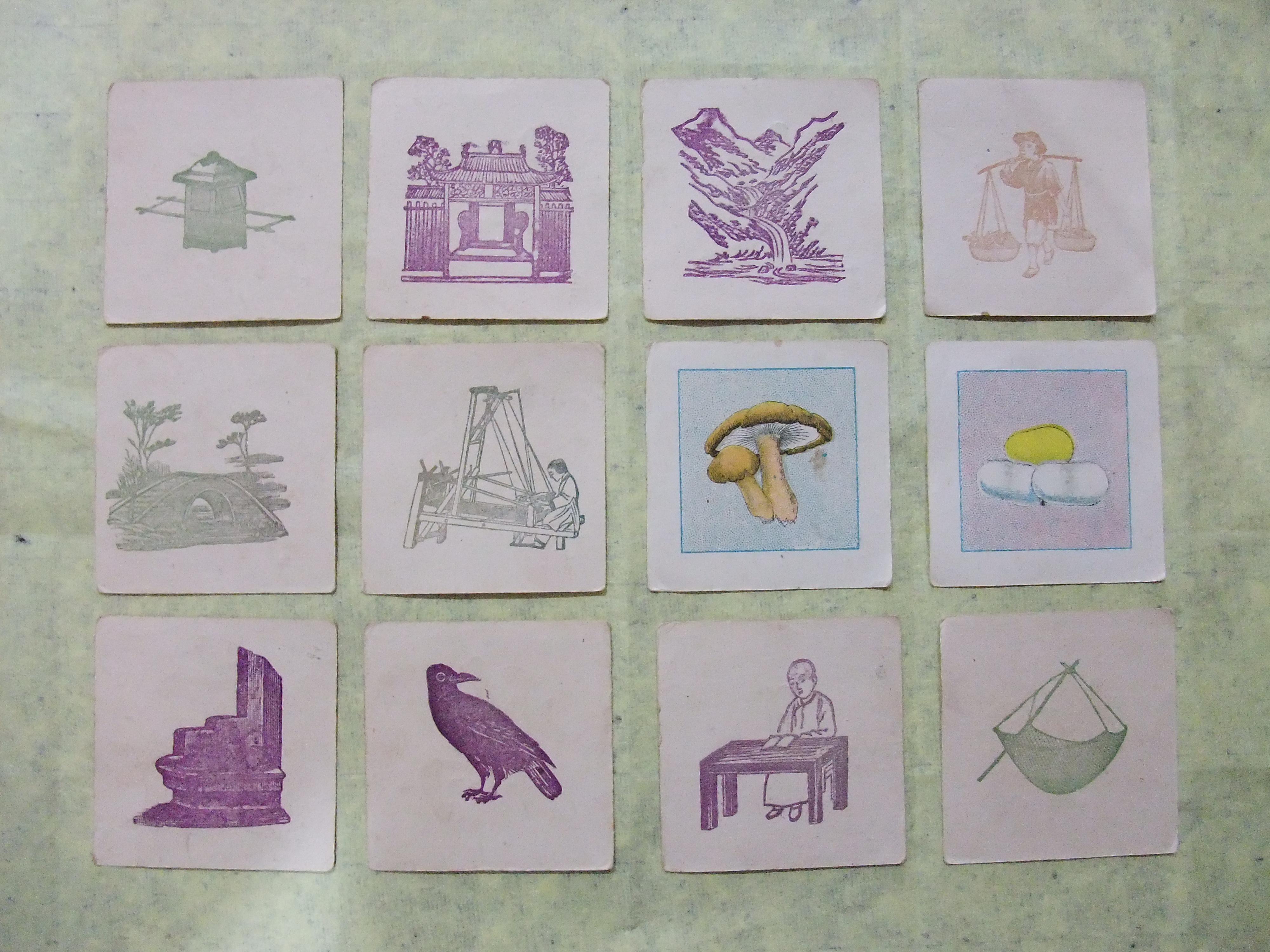 小学生手工制作卡片