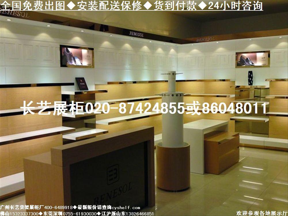 ███广州长艺鞋店货架展柜厂鞋店设计鞋店展柜效果图商场鞋店