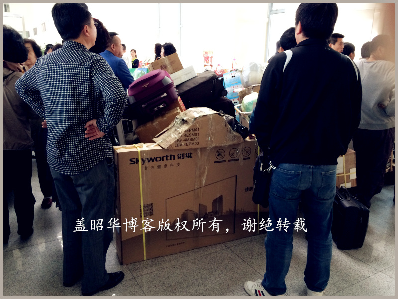 朝鲜物资匮乏到了何种程度 - 盖昭华 - 盖昭华的博客