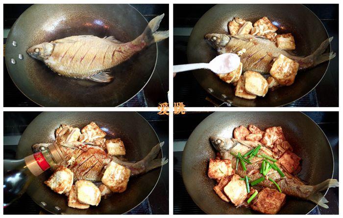 最佳搭配--老豆腐烧鳊鱼 - 慢美食博客 - 慢美食博客 美食厨房