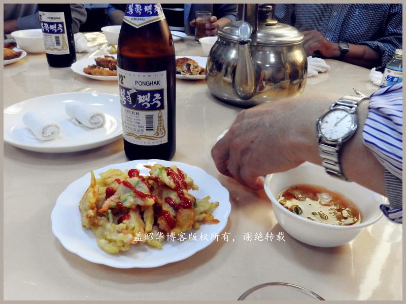 想减肥,就去朝鲜吃饭去 - 盖昭华 - 盖昭华的博客