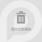 【人文纪实】——雾霾天游玩让人扫兴 - 锦州老牛 - 锦州老牛的博客