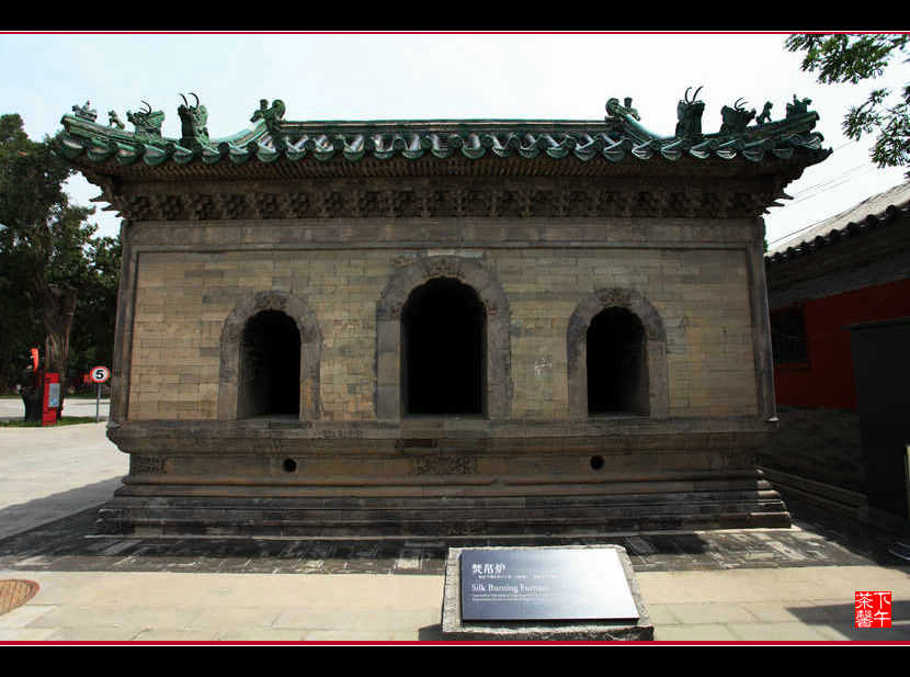 老北京先农坛——一个厚重的历史建筑群 - 下午茶馨 - 下午茶馨展示页