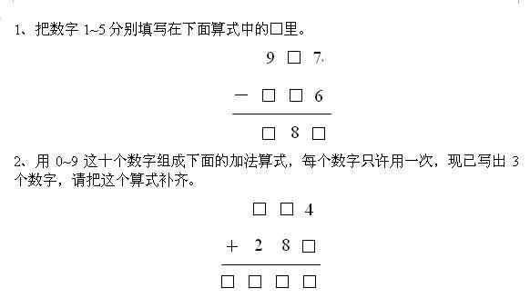 """第十三周""""思维冲浪"""" - 小小向日葵 - 小 小 向 日 葵"""