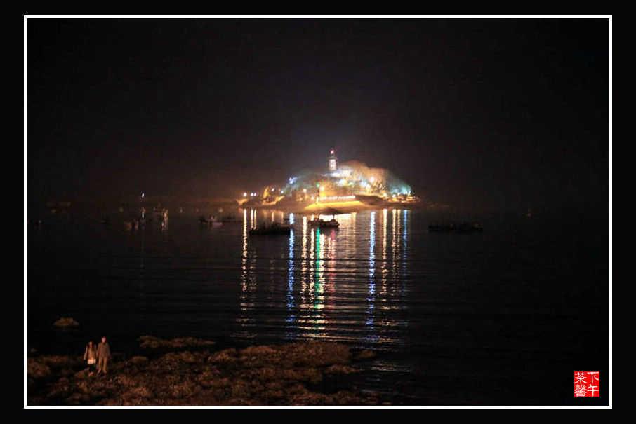 美丽的青岛夜色 - 下午茶馨 - 下午茶馨展示页