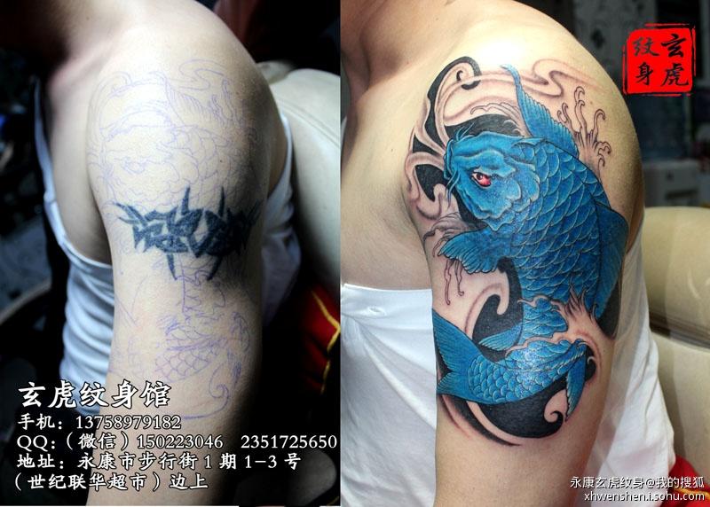 修改失败纹身 垃圾纹身修改图片