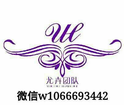 logo logo 标志 设计 矢量 矢量图 素材 图标 405_344