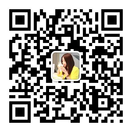 【10-9】巧麻国庆泰禾广场小逛私搭 - 巧麻大人 - 新浪微博@我是巧麻