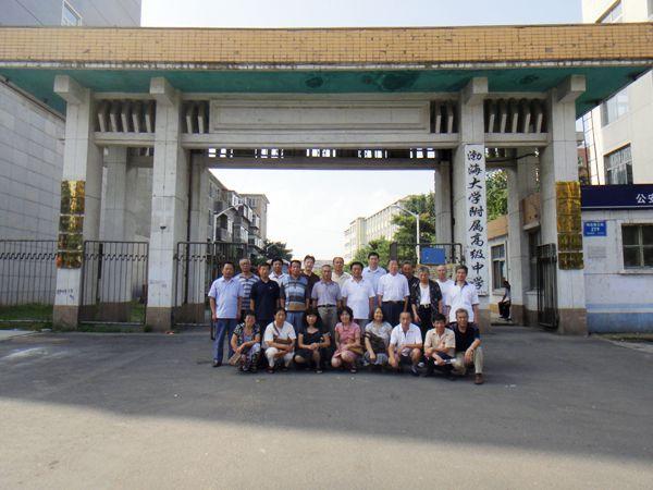 2018年渤海大学录取通知书什么时候到,通知书查询发放时间