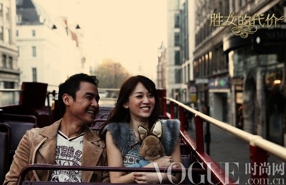 陈乔恩明道《王的女人》再聚首 - VOGUE时尚网 - VOGUE时尚网